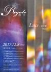 EX_concert_20171208a mini
