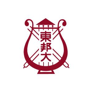 【ご報告】「第71回全日本学生音楽コンクール」全国大会:本学学生が声楽部門・大学生の部・第2位を受賞いたしました。