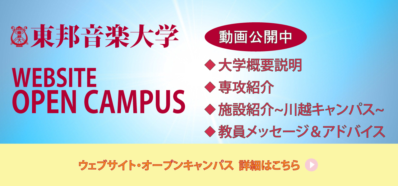 WEBSITE OPENCAMPUS