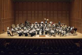【ご報告】「第197回 定期研究発表演奏会〔ウインドオーケストラの部〕」が盛会のうちに終了しました。