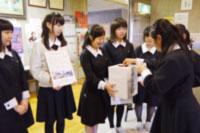 【ご報告】生徒会活動「平成28年熊本地震募金」