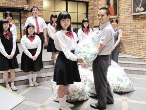 【ご報告】生徒会活動「エコキャップ運動」