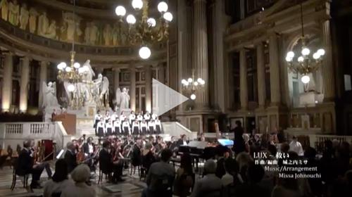【動画】フランス・パリ マドレーヌ寺院における「世界遺産トーチランコンサート」の映像が公開。