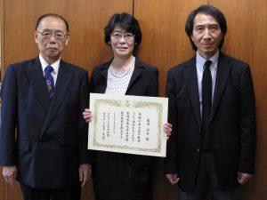 2017年4月1日(土)春日洋子先生が名誉教授の称号を授与されました。