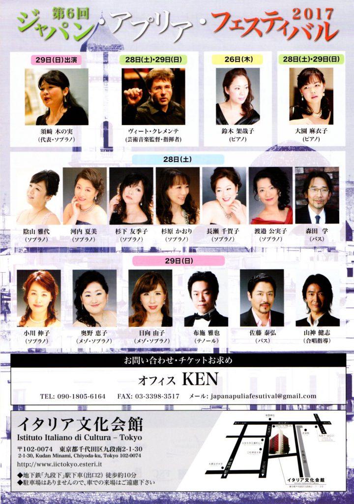 Concert_20171029_b