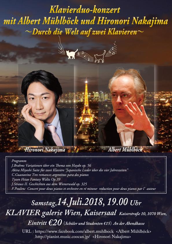 2018年7月14日(土) Klavierduo-konzert  mit Albert Mühlböck und Hironori Nakajima 〜Durch die Welt auf zwei Klavieren〜